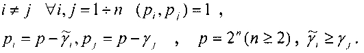 Способ и устройство размещения групп чисел в однородных блоках цифрового регистра