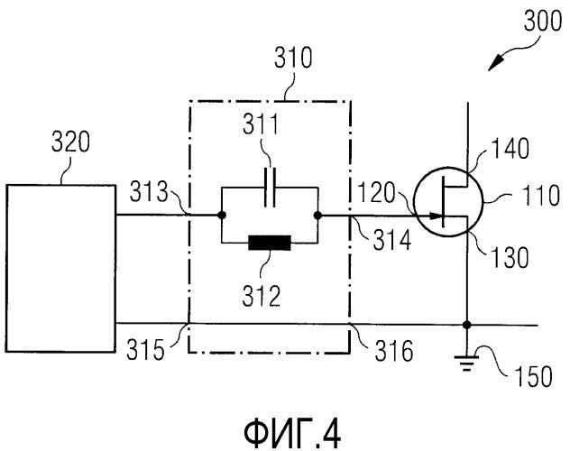 Схемное устройство для управления полевым транзистором с запирающим слоем