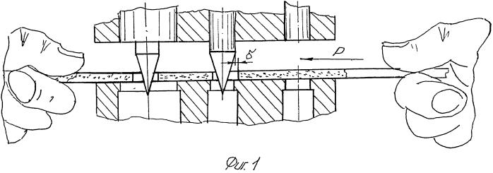 Способ многопереходной последовательной штамповки в ленточно-полосовой заготовке и устройство для его осуществления