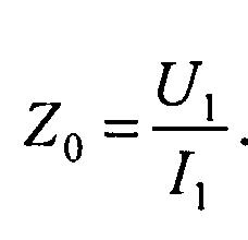 Способ определения укрупненных первичных параметров линии электропередачи методом четырехполюсника