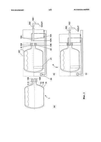 Приспособление для разлива жидкости, оснащенное противокапельной клапанной системой