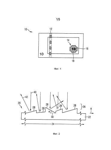 Защитный элемент с оптически переменным поверхностным узором