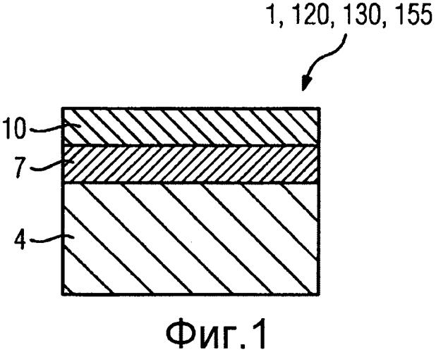 Сплав, защитное покрытие и конструктивный элемент
