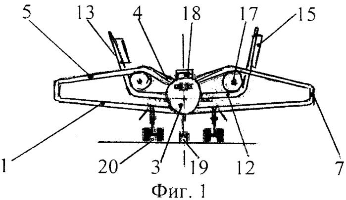 Сверхзвуковой самолет с крыльями замкнутой конструкции