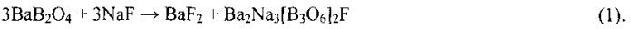 Способ выращивания монокристалла метафторидобората бария-натрия ba2na3 (b3o6)2f