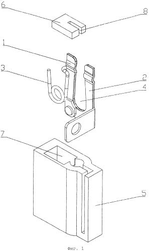 Проводящее устройство и розетка