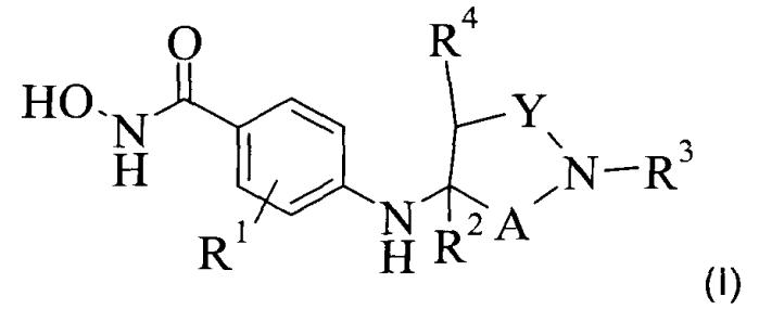 Новые 4-амино-n-гидроксибензамиды в качестве ингибиторов hdac для лечения рака