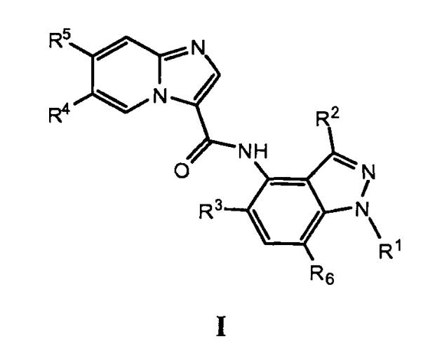 Замещенные n-(1h-индазол-4-ил) имидазол [1,2-а]пиридин-3- карбоксамидные соединения в качестве ингибиторов рецепторной тирозинкиназы iii типа