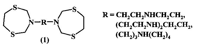 Способ получения n,n-бис-[(1,5,3-дитиазепан-3-ил)алкил]аминов