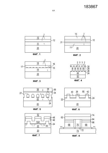 Светоизлучающий прибор на основе нитрида элемента iii группы со светоизлучающим слоем с уменьшенными напряжениями