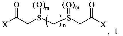 Α,ω-бис(амидо- и гидразидометилсульфинил- и сульфонил)алканы, обладающие противотуберкулезной активностью, и α,ω-бис(метоксикарбонилметилсульфинил- или сульфонил)алканы для их получения