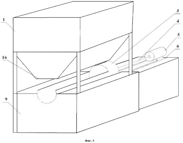 Устройство для автоматической загрузки дров в твердотопливный котел