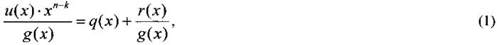 Параллельный реконфигурируемый кодер бчх кодов
