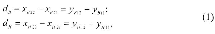 Способ определения местоположения источника оптического излучения по рассеянной в атмосфере составляющей
