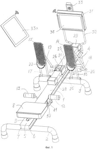 Аппаратно-программный комплекс для измерения и интегральной оценки гибкости позвоночника, подвижности тазобедренных суставов в тесте с наклоном вперед и вниз