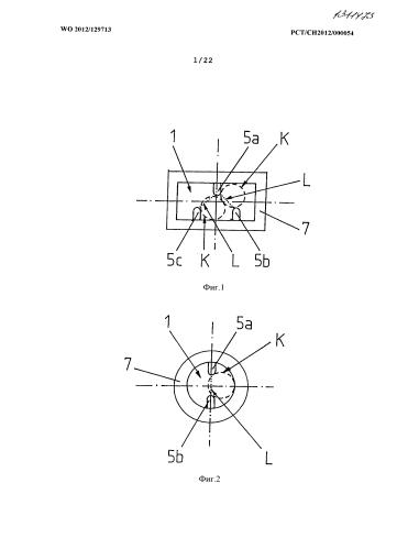 Система электродов для установки электродинамической фрагментации