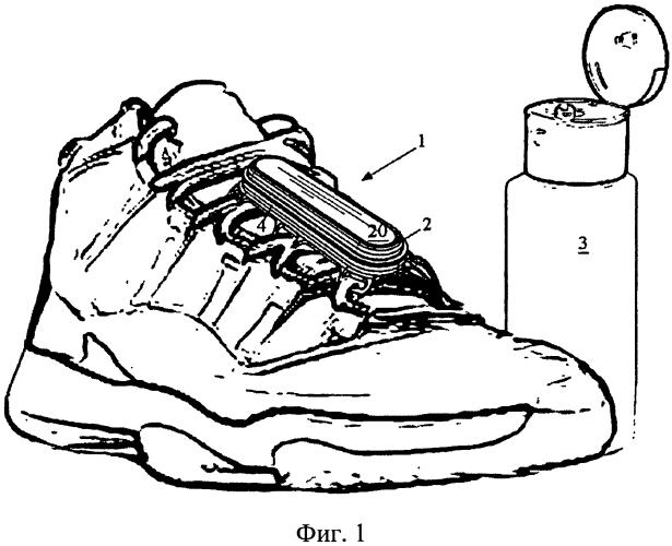Противоскользящий обувной аксессуар для спортивных игр на площадках