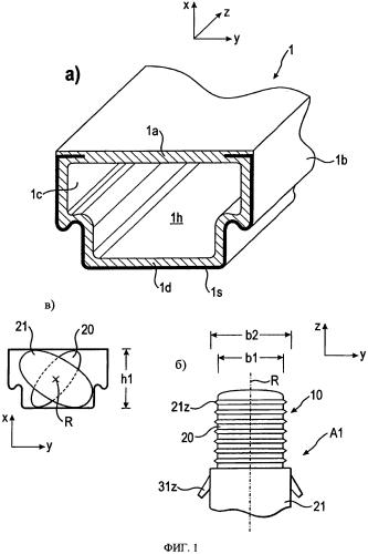 Соединители для дистанционных элементов стеклопакетов и дистанционный элемент, содержащий соединитель для стеклопакета