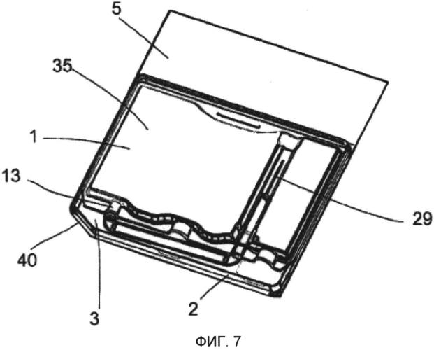 Комплект для консервации биопрепарата, содержащий трехмерный пакет и соответствующим образом подобранную трехмерную оболочку