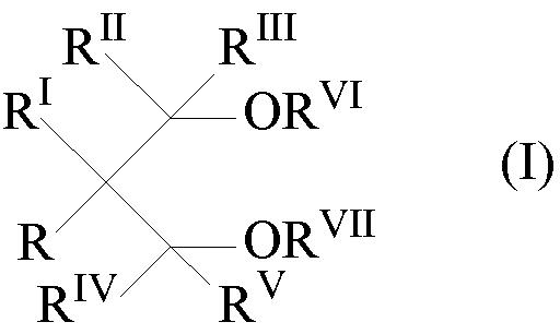Аддукты дихлорида магния и этанола и получаемые из них каталитические компоненты