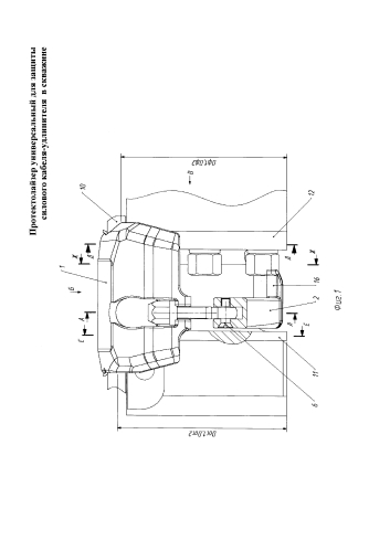 Протектолайзер универсальный для защиты силового кабеля-удлинителя в скважине