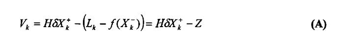 Навигационная система и способ разрешения целочисленных неоднозначностей с использованием ограничения неоднозначности двойной разности