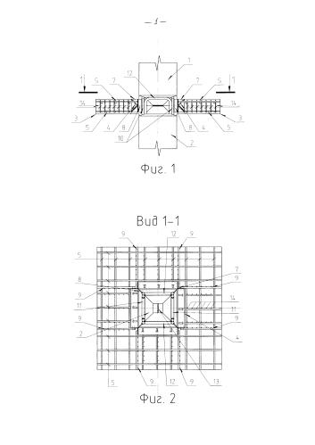 Узел соединения колонны и плиты перекрытия безригельного бескапительного каркаса здания