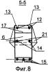 Термоформа для приготовления линейных и плоских предварительно напряженных сборных железобетонных конструкций каркасных зданий