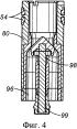 Система кодирования сброса давления для передачи скважинной информации по стволу скважины на поверхность