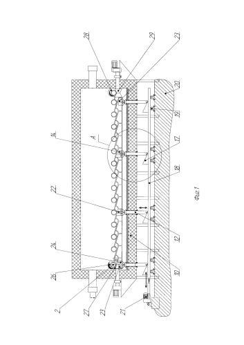 Устройство для перемещения длинномерных изделий круглого сечения в нагревательных и термических печах