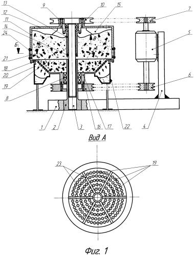 Способ обработки мелкоразмерных деталей и устройство для его осуществления