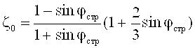 Способ хрусталева е.н. определения механических параметров материальной среды в массиве