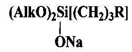 Натрийокси(аминопропил)диалкоксисиланы и способ их получения