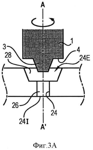 Способ закупоривания пропиточного отверстия устройства накопления энергии