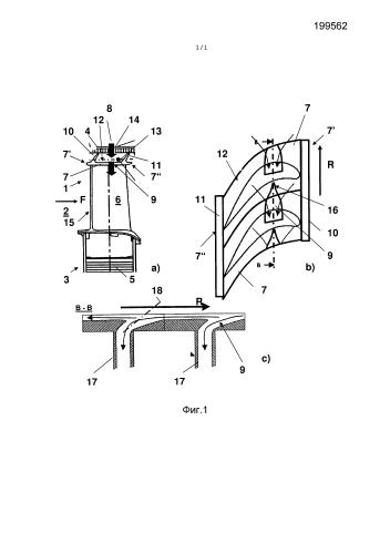 Способ и охлаждающая система для охлаждения лопаток по меньшей мере одного лопаточного венца в роторной машине