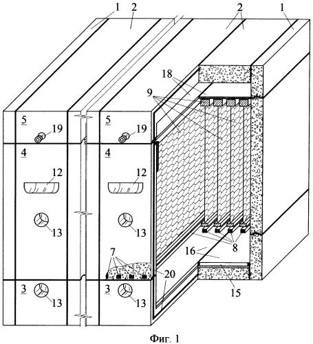 Секционно-модульный улей