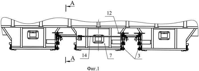 Устройство открывания и закрывания крышек разгрузочных люков бункерного вагона