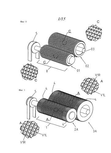 Устройство для тиснения фольги