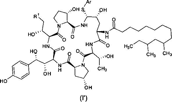 Промежуточное соединение для синтеза каспофунгина и способ его получения