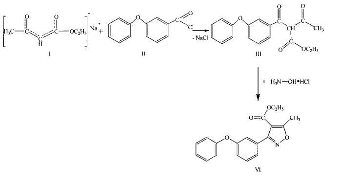 Способ получения этил 5-метил-3-(3-феноксифенил)изоксазол-4-карбоксилата