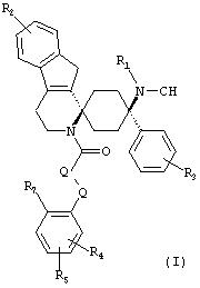 Производные цис-тетрагидро-спиро(циклогесан-1,1-пиридо[3,4-в]индол)-4-амина, полезные при лечении невропатической и/или хронической боли
