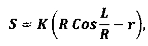 Устройство для образования сферических расширений в скважинах