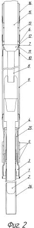 Устройство извлекаемого резьбового пластыря для герметизации нарушений эксплуатационной колонны