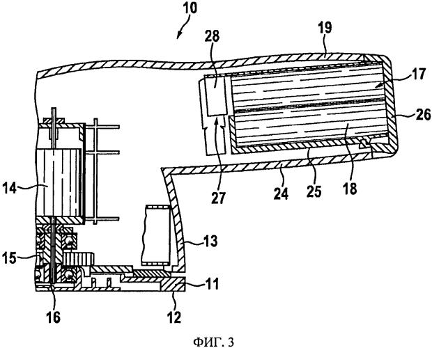 Машина для обработки поверхностей, прежде всего шлифовальная, полировальная или иная аналогичная машина