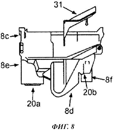 Смывное устройство для бытового прибора для обработки белья и бытовой прибор для обработки белья