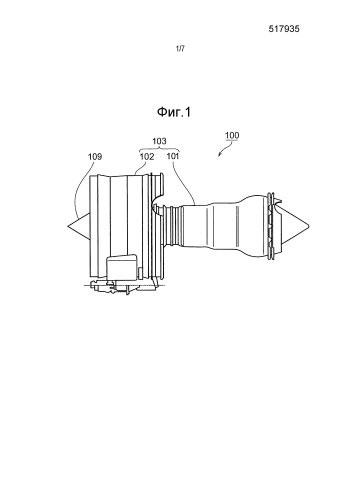 Лопатка ротора вентилятора реактивного двигателя летательного аппарата