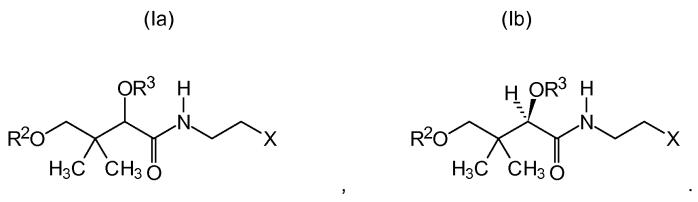 Эндопротезы, имеющие покрытие активным соединением
