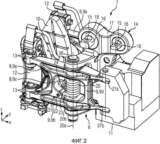 Тормозное устройство для транспортного средства и транспортное средство, имеющее такого рода тормозное устройство