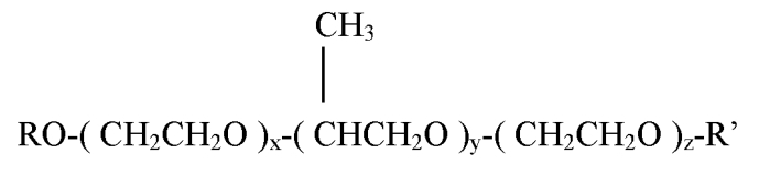Способ отбеливания поверхности водной минеральной суспензии