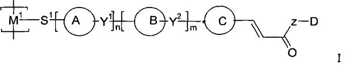 Фотохимически активные полимерные материалы